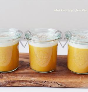メイソンジャーde簡単デザート♪~焼かない!とろけるかぼちゃプリン~