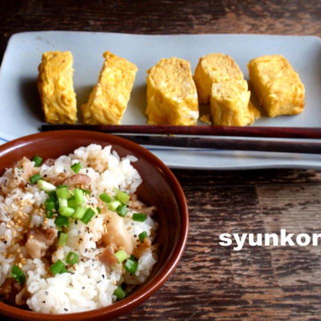 【めっちゃ簡単なごはん】豚塩焼きポン酢飯 と 玉子焼き