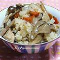 <舞茸とゴボウときのこたっぷりの炊き込みご飯>