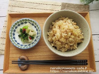 >新生姜の炊き込みご飯(簡単レシピ) by nanakoさん