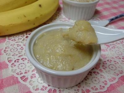 材料2つ☆ れんこんとバナナのババロア