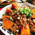 南瓜と挽肉のそぼろ煮【staubで無水調理】(動画有)