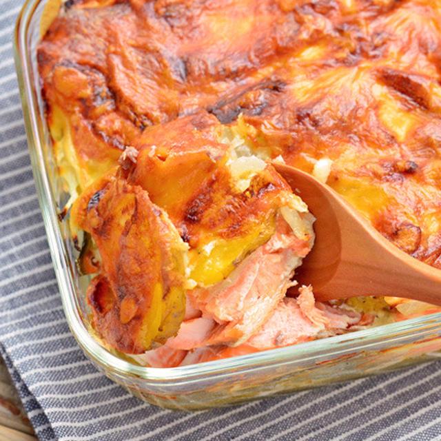 季節を問わず美味しい。鮭とポテトのグラタン