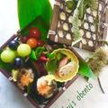秋の彩り炊き込みご飯おにぎりのお弁当 by a-pinあーぴんさん