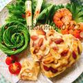 ナッツぎっしり!自家製ナッツチーズ by Misuzuさん