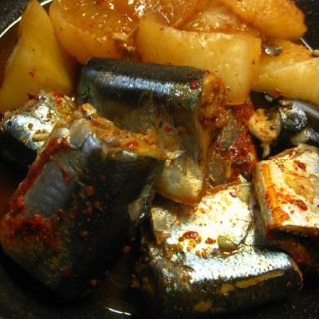 ☆秋刀魚のチョリム