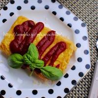 *完熟トマトソースでとろ~りチーズのカリカリ卵焼き*