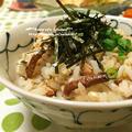 *【recipe】秋刀魚の干物の混ぜご飯*