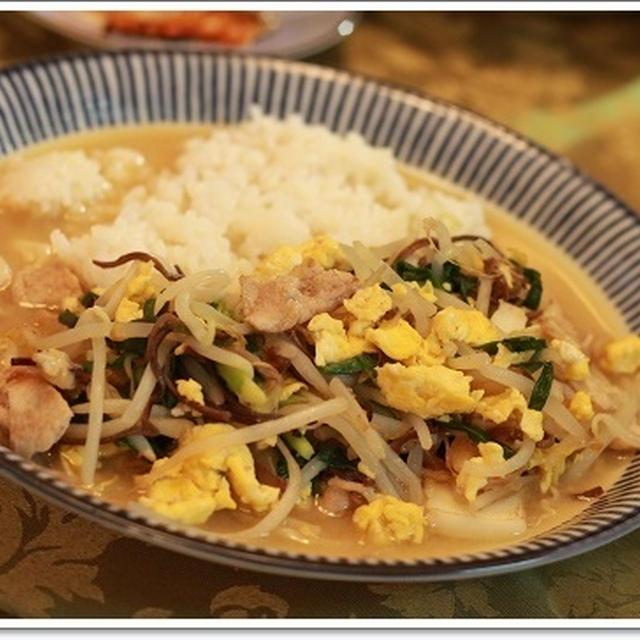 中華丼(レシピ)☆ル・クルーゼで丸ごとサンマごはん☆