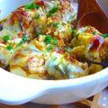 ねっとり感がたまらない♪「里芋」のダイエット向き朝食レシピ5選 by みぃさん