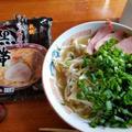 今日の昼食 ラーメン 黒帯