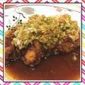 鶏むね肉で作る長ねぎたっぷり油淋鶏-ユーリンチー-(レシピ付)