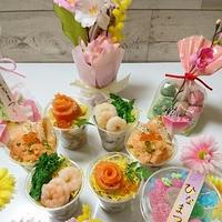 ズボラ飯♡ひな祭り♡カップちらし寿司