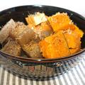 かぼちゃと蒟蒻と厚揚げの煮物(こんにゃく味しみの裏技)