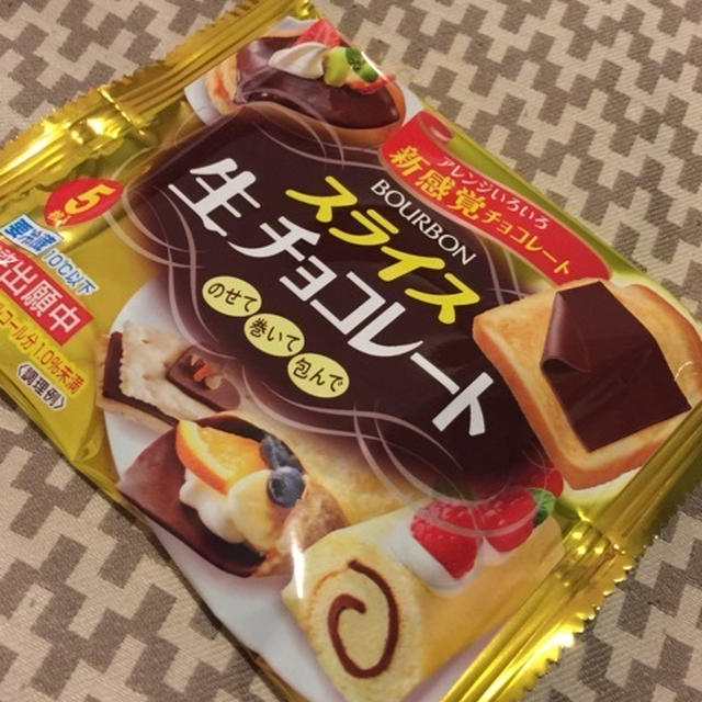 Ameba Meister Food&Drink フェア レポート⑥