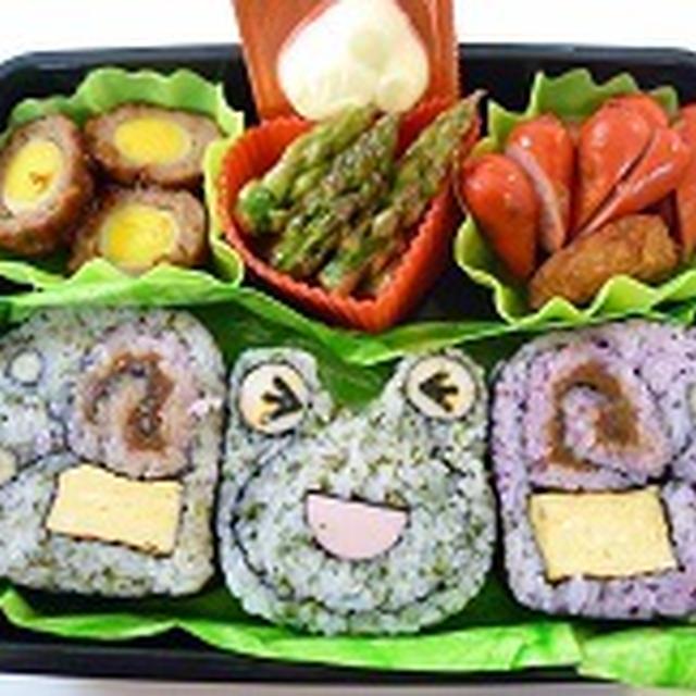 飾り巻き寿司 カエルとかたつむり弁当~~♪  飾り巻き寿司レッスン6月 カエル