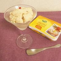 《レシピ》パイナップルクリームチーズアイス