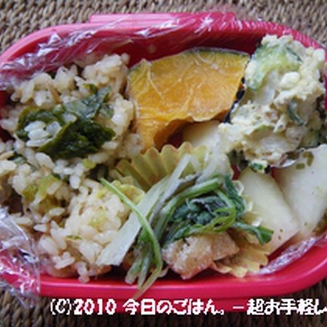 3/2のお弁当 大根の菜めし♪