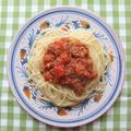 スパゲッティ・ボロネーゼ【Spaghetti Bolognese】