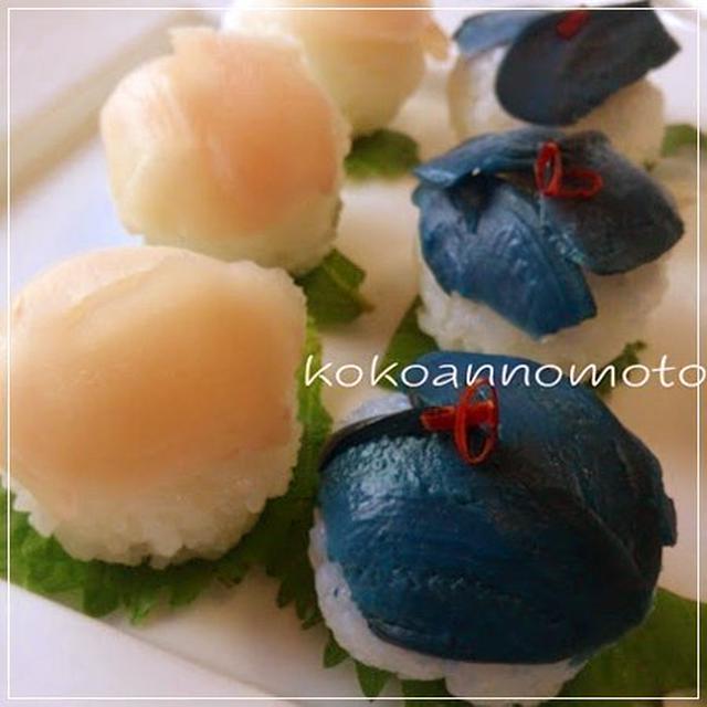 茄子のしば漬けと甘酢しょうがの手まり寿司