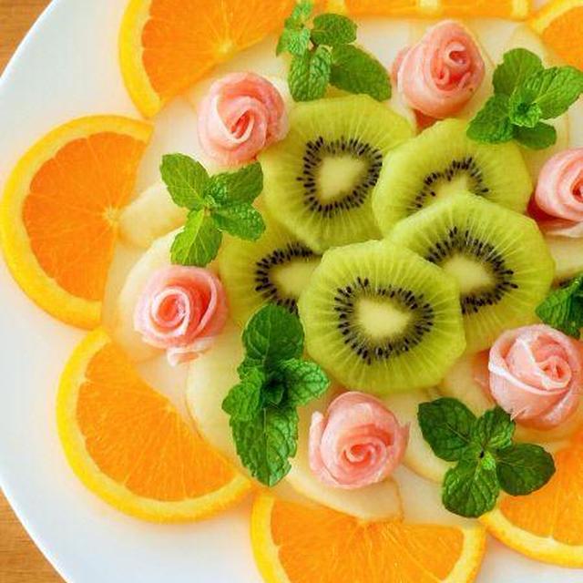 たっぷりフルーツと生ハムのサラダ♪簡単クリスマスおもてなしレシピ