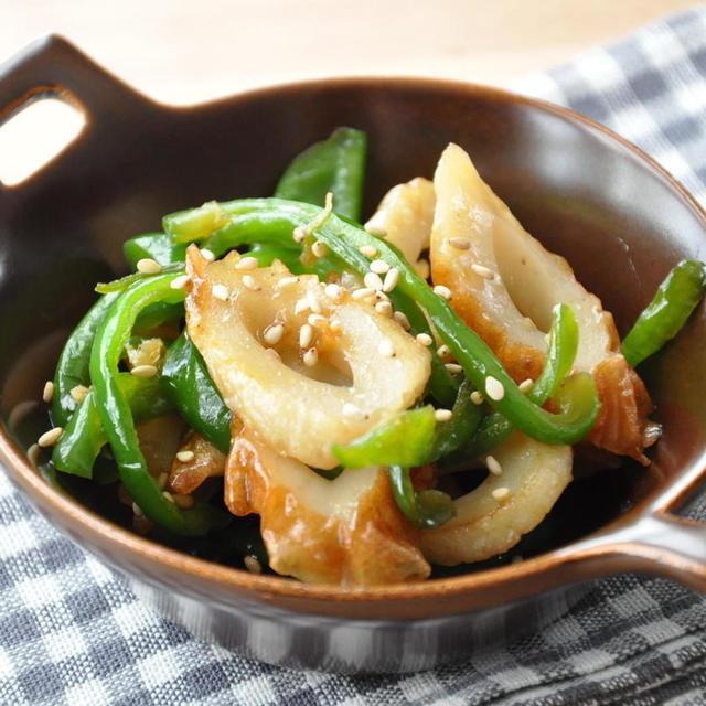 【作り置きレシピ】カンタンでお手軽な副菜≪ピーマンとちくわのごま炒め≫