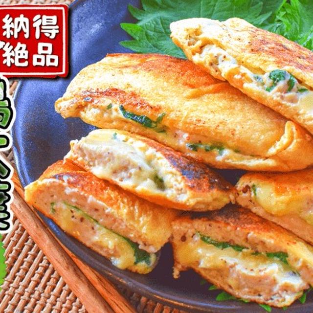 芳醇・肉厚・絶品!攻めの大葉油揚げ山椒チーズサンド(糖質2.4g)