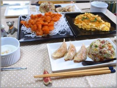 おうちランチ☆中華料理三昧♪(●^o^●)♪。。。と、ついに解禁!!