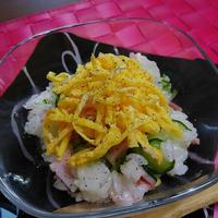フレンチドレッシング de 洋風ちらし寿司