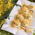 Uova Mimosa ミモザたまご