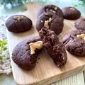 【フライパンで♪】ブラウニー風チョコクッキー