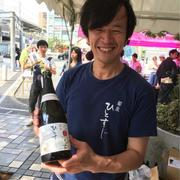 夏の日本酒イベント皮切りにして最大?和酒フェスに行ってきました
