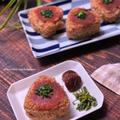 【レシピ】夜食や小腹空きにピッタリ♡香ばし焼きチーズおにぎり♪ と 久しぶりに出かけると…。