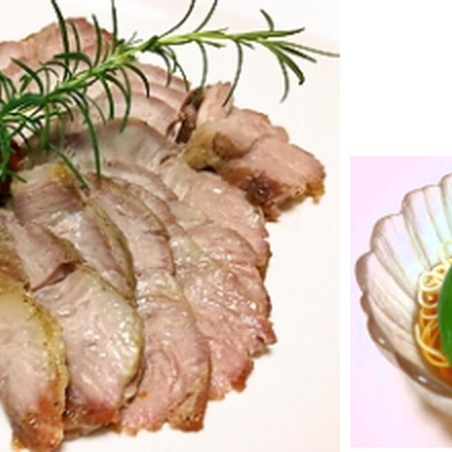 ローストポーク赤ピーマンのソース、豆腐麺のトマト素麺風