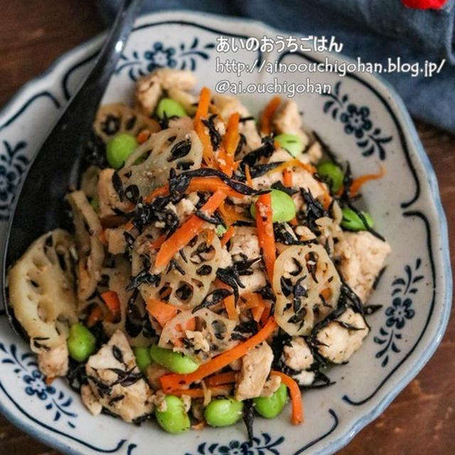 【水切り不要】これだけで栄養満点な副菜!五目炒り豆腐と嫌いな料理がちょっと好きになる話