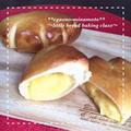 基礎③クリームパン/かぼちゃあんぱん