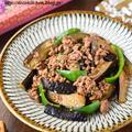 【ひき肉×〇〇】組み合わせいろいろ!簡単でおいしくて満足感があってお財布にもやさしい「ひき肉レシピ」5選。