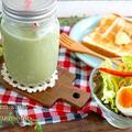 小松菜とハニーアップルの豆乳スムージー&1番美味しいトーストの食べ方