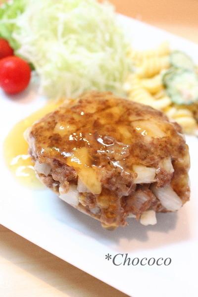 長芋ホクホクハンバーグ レシピ
