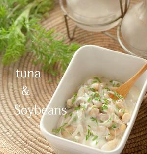 ツナと豆のサラダ、ヨーグルトソース♪