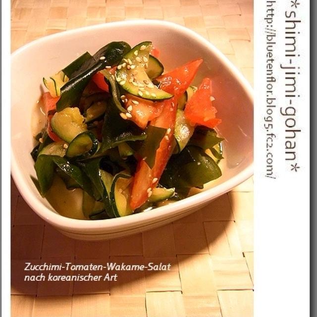 夏野菜とわかめのナムル