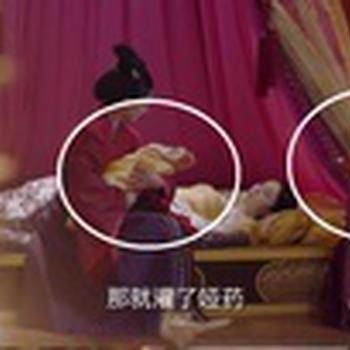 《獨孤天下-独孤天下 The Legend Of Dogu》第49話