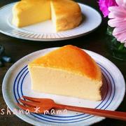 口どけ最高♪しゅわしゅわ~王道スフレチーズケーキ♪