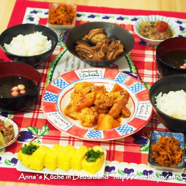 【献立】手羽先とかぶのトマト味噌煮込み と甘い卵焼きとお吸い物の作り方♡