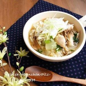 ぽかぽか温まる♪寒い日に食べたい「生姜雑炊」レシピ