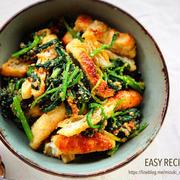 ごはんがすすむ野菜のおかず!「ごま味噌和え」はいかが?
