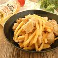 鶏肉とフライドポテトの味噌ダレ焼き