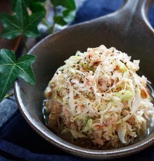 キャベツとツナの旨味サラダ【#作り置き #簡単 #節約 #ポリ袋 #ポリめし#副菜】