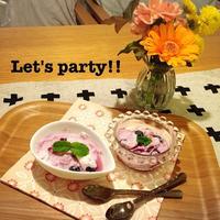 【簡単レシピ】おうちパーリーのデザートに♡さっぱりブルーベリーフローズンヨーグルト