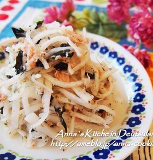 【副菜】まるでお茶漬けの風味が懐かしい♪海苔とツナの大根サラダ♡